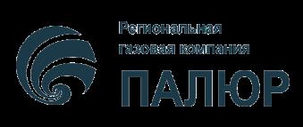 Сайт региональная газовая компания калининград сайт мп тепловая компания